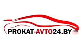 Прокат Авто 24